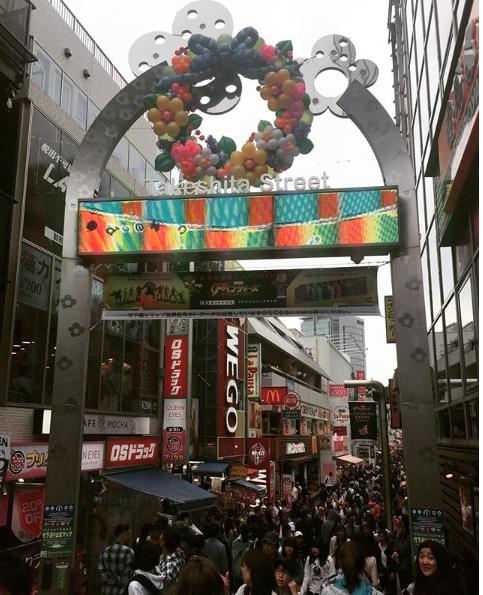 Harajuku entrance