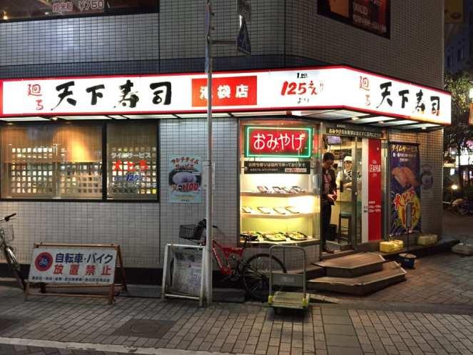 outside sushi