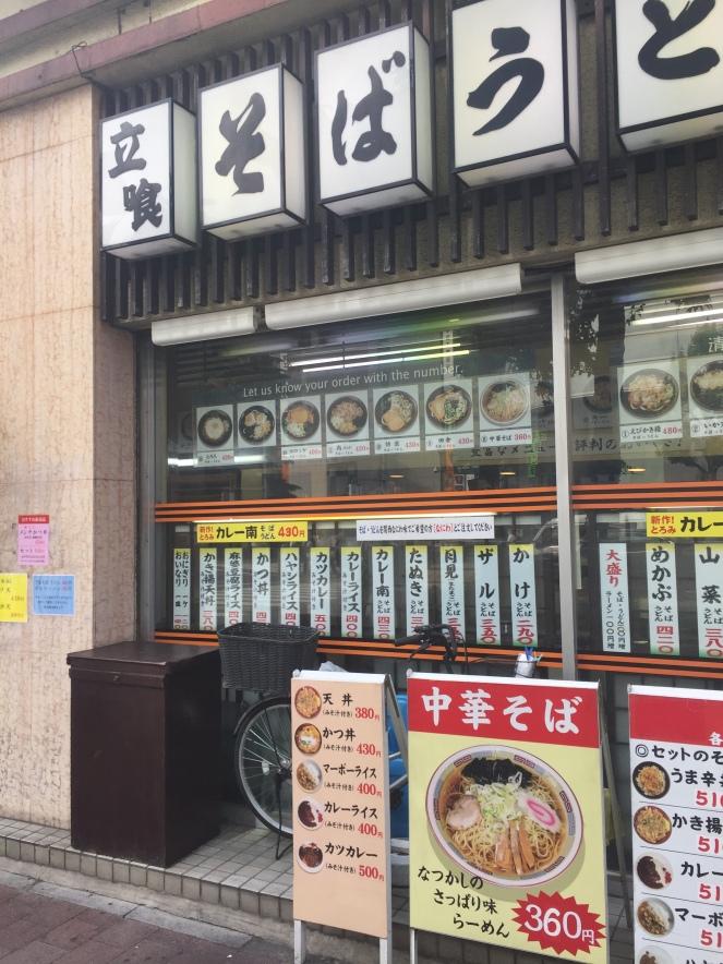 noodl shop.jpg